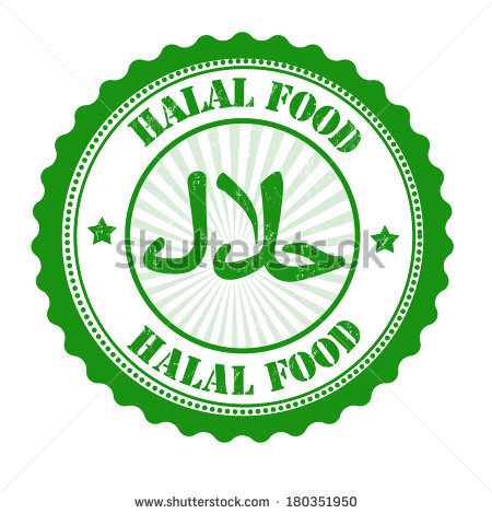 stock-vector-food-grunge-rubber-stamp-halal-in-english-and-arabic-on-white-vector-illustration-180351950